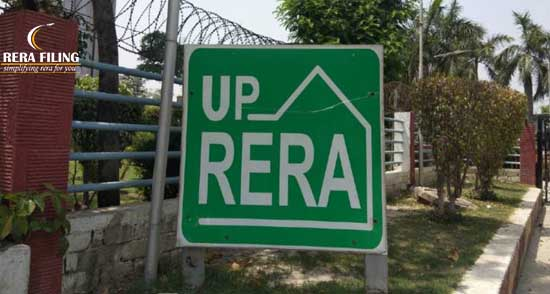 How to file a complaint in RERA Uttar Pradesh?